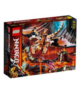 LEGO® Ninjago® 71718 Wu's Battle Dragon, Age 7+, Building Blocks, 2020 (321pcs)