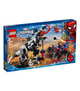 LEGO® Super Heroes 76151 Venomosaurus Ambush, Age 8+, Building Blocks, 2020 (640pcs)
