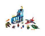 LEGO® Super Heroes 76152 Avengers Wrath of Loki, Age 4+, Building Blocks, 2020 (223pcs)