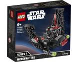 LEGO® Star Wars™ 75264 Kylo Ren's Shuttle™ Microfighter, Age 6+, Building Blocks, 2020 (72pcs)