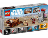 LEGO® Star Wars™ 75265 T-16 Skyhopper™ vs Bantha™ Microfighters, Age 6+, Building Blocks, 2020 (198pcs)