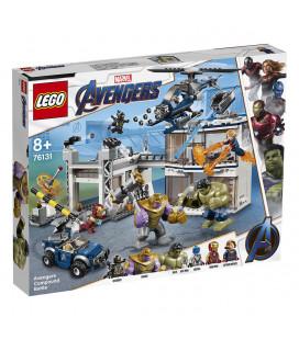 LEGO® Super Heroes 76131 Avengers Compound Battle, Age 8+, Building Blocks (699pcs)