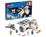 LEGO® City Space 60227 Lunar Space Station, Age 6+, Building Blocks (412pcs)