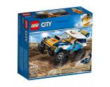 LEGO® City 60218 Desert Rally Racer, Age 5+, Building Blocks (75pcs)