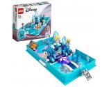 LEGO® Disney Princess 43189 Elsa and the Nokk Storybook Adventures, Age 5+, Building Blocks, 2021 (125pcs)