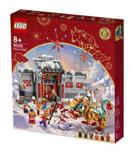 LEGO® Chinese Festivals 80106 Story of Nian, Age 8+, Building Blocks, 2021 (1067pcs)