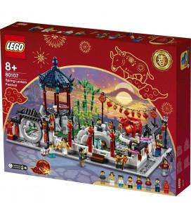 LEGO® Chinese Festivals 80107 Spring Lantern Festival, Age 8+, Building Blocks, 2021 (1793pcs)