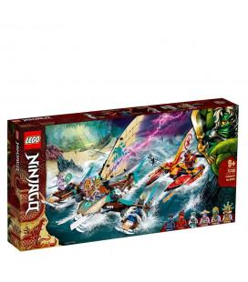LEGO® Ninjago 71748 Catamaran Sea Battle, Age 9+ Building Blocks, 2021 (632pcs)