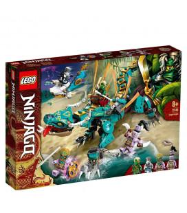 LEGO® Ninjago 71746 Jungle Dragon, Age 8+ Building Blocks, 2021 (183pcs)