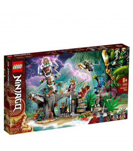 LEGO® Ninjago 71747 The Keepers' Village, Age 8+ Building Blocks, 2021 (106pcs)