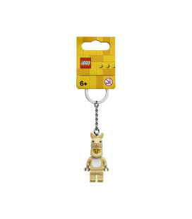 LEGO® LEL Iconic 854081 Llama Girl Key Chain, Age 6+, Accessories, 2021 (1pc)