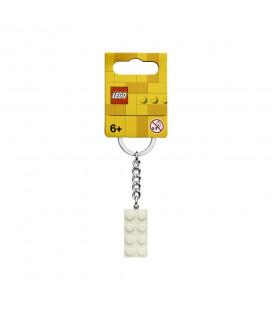 LEGO® LEL Iconic 854084 2x4 White Metallic Key Chain, Age 6+, Accessories, 2021 (1pc)